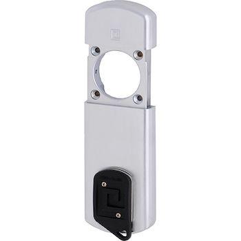 protège cylindre magnétique déverrouillé